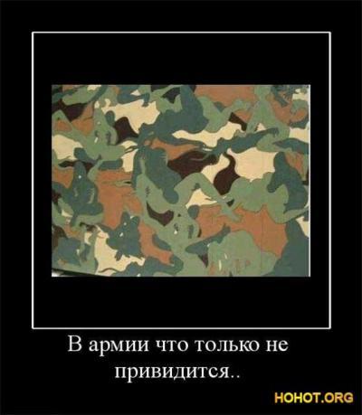 1289366067_demotivator-6.jpg