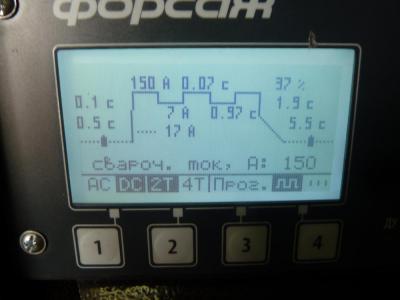 P1150711.JPG