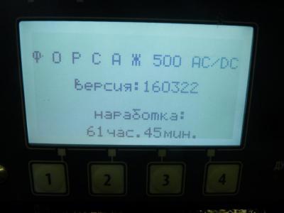 P1150560.JPG