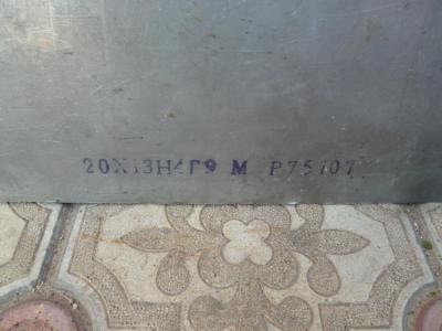 P1150396.JPG