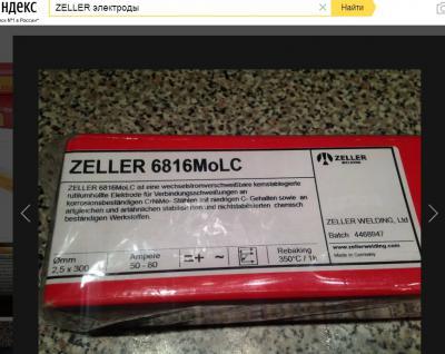 ZELLER2.jpg
