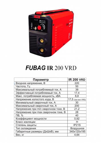 FUBAG-IR-200-V.R.D.png