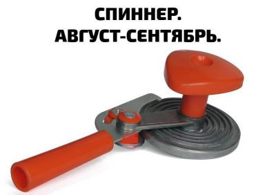 1itf-Qln5oY.jpg