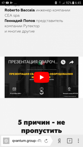 Screenshot_20180831-064554.png