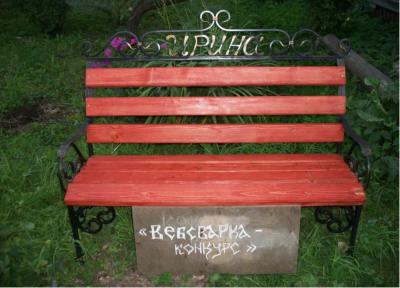 скамейка.PNG