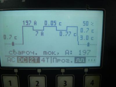P1150364.JPG