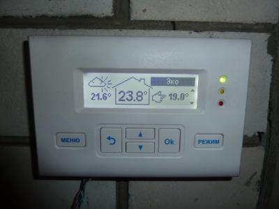 P1290602.JPG