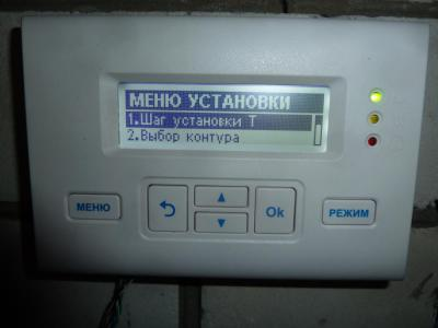 P1290601.JPG