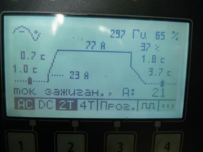 P1310823.JPG