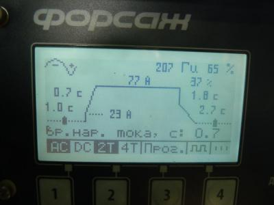 P1310814.JPG