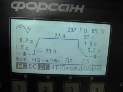 P1310818.JPG