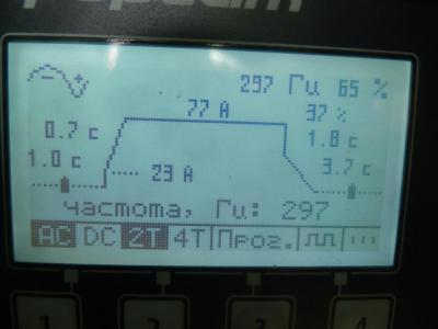 P1310820.JPG