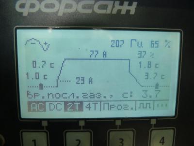 P1310817.JPG