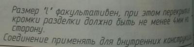 l-фак.JPG
