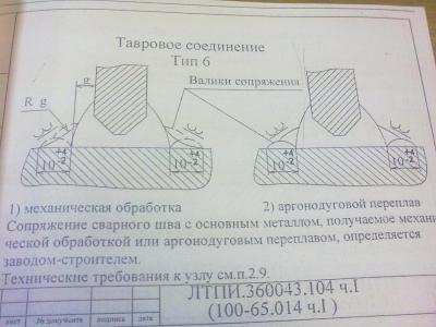 260820131303.jpg