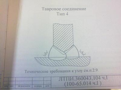 260820131300.jpg