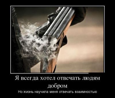1380239674_1-8.jpg