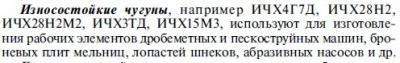 Безымянный33.jpg