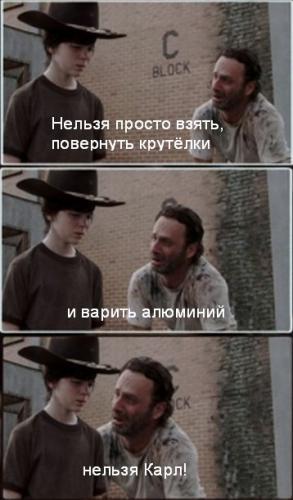Karl_al.jpg