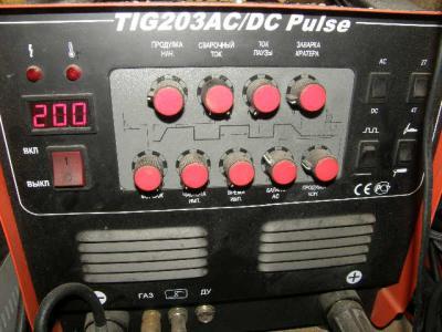 P4080421.JPG