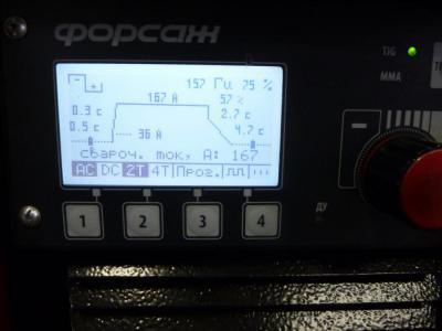 P1160008.JPG