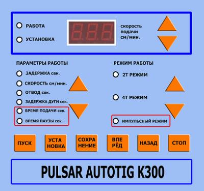 Панель1.png