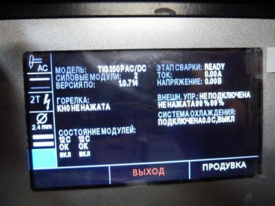 P1200332.JPG