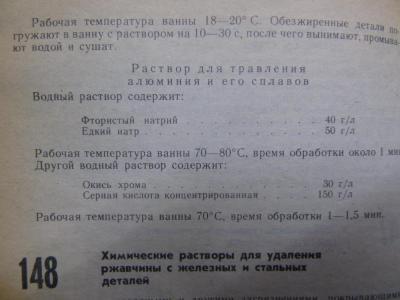 P1090831.JPG