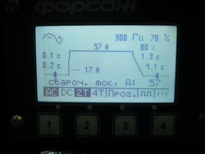 P1250338.JPG
