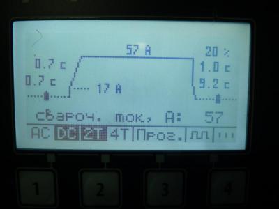 P1210221.JPG