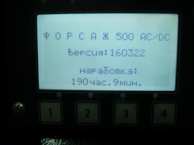 P1250330.JPG