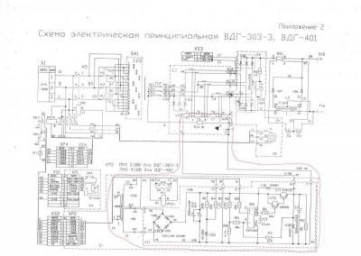ВДГ303-3.jpg