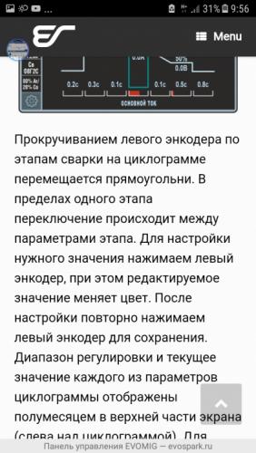 Screenshot_20180901-095624.png