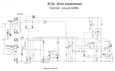 t61.2p(BMP).jpg