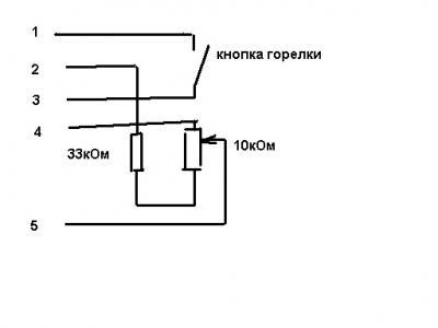 Схема педали 2.jpg