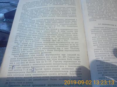 IMG_20190902_132313.jpg