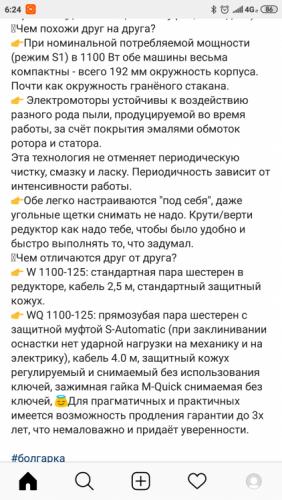 Screenshot_2019-09-17-06-24-25-440_com.instagram.android.png