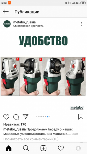 Screenshot_2019-09-17-06-23-59-190_com.instagram.android.png