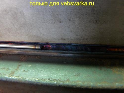 P1020012 1024x768.jpg