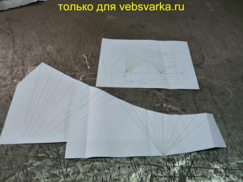 P1010949 1024x768.jpg