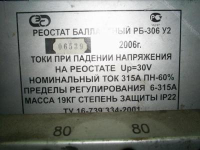 S5023601.JPG
