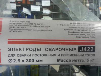 sp_20131011_130033.jpg