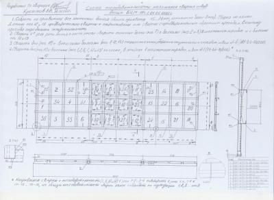 бцм-194.2.jpg