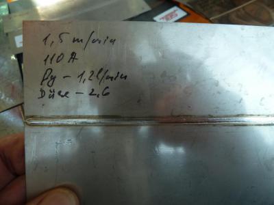 P1080445.JPG