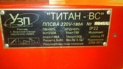 Табличка DSC_0087.jpg