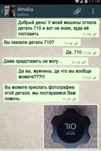 йфя.jpg