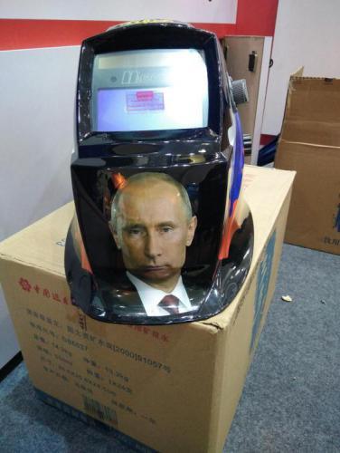 helmet Putin.jpeg