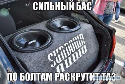 prikoly-v-kartinkax-chast-vtoraya-2686925_77510.jpg
