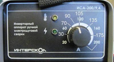 isa200.jpg