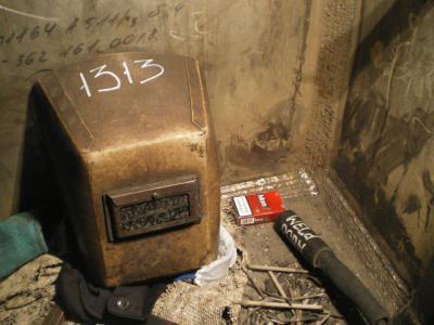IMGP0012.JPG